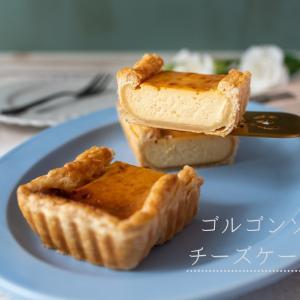 ブルーチーズが癖になる♪ゴルゴンゾーラチーズケーキパイのレシピ・作り方