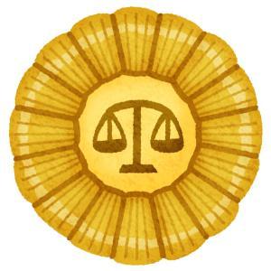 大阪にある弁護士事務所です!