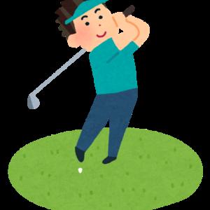 笑ぅせぇるすまん 13 『ゴルフ入門』