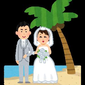 笑ぅせぇるすまん 14 『結婚したい女』