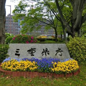 116 GW3日目★三重県前半:伊賀SAや三重県庁