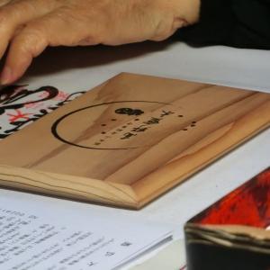 115 GW2日目★奈良県後半:染色体験、東大寺に国境食堂