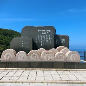148 青森・岩手旅行②前編:眺瞰台と竜飛岬