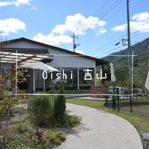 〈Oishi吉山〉でマルシェとビュッフェを満喫!ドライブついでに子供も一緒に楽しめるスポット【安佐南区沼田】
