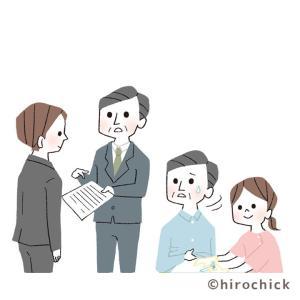 expert NURSE 8月増刊号・挿絵制作