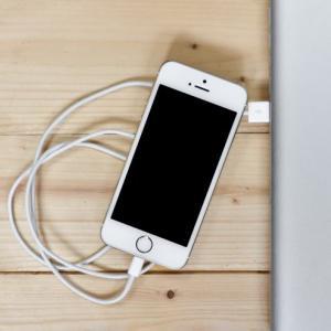 iPhoneとiPadを半分の時間で高速充電する方法