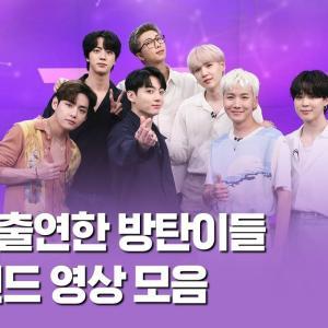 """BTS """"放送では見られなかった"""" SBS「8ニュース」出演ビハインド映像公開!"""