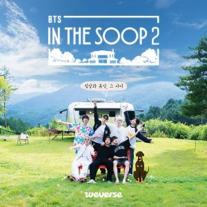 BTS「In the SOOP BTS ver.シーズン2」事前予約販売開始 – 詳細