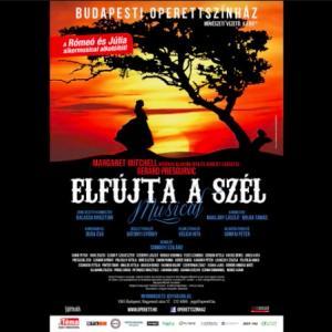 ハンガリー版「風と共に去りぬ」は映像がなくても耳が幸せ
