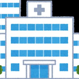 【保存版】通院のための交通費は医療費控除の対象になる?