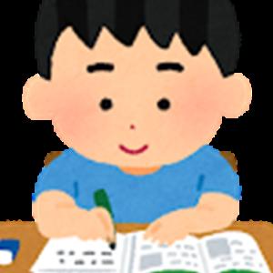 税理士試験の思い出(その2)~専門学校と講座をどのような視点で選択したか~