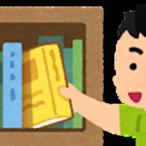 不動産に関する税金(所得税)をQ&Aで学べる書籍
