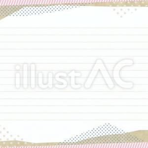 無料ダウンロードできる素材【可愛い 横型 便箋】作成