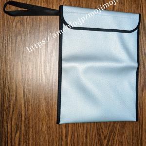 【楽天お買い物マラソン開催中】私が買ったアイテム 本音レビュー<安心保管防炎袋A4サイズ>