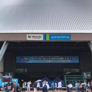2021年 オールスターゲーム 第1戦