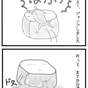 イヌリンピック