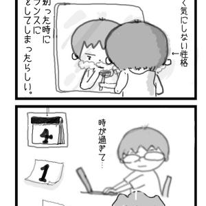 J・父ちゃん