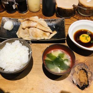 【東梅田】夏バテ対策にピッタリ 特製の黄身ポン酢で食べる豚肉の絶品焼きしゃぶ
