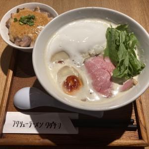 【ラーメン】ミシュラン掲載!鶏白湯系ふく流らーめん轍(わだち)