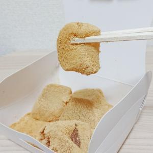 【梅田近辺】暑い夏に食べたいさっぱりスイーツ! おすすめわらび餅3選