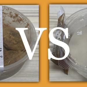 【徹底比較】セブンの「とろもちわらび餅」と新商品の「スプーンで食べるわらび」どっちが美味い?