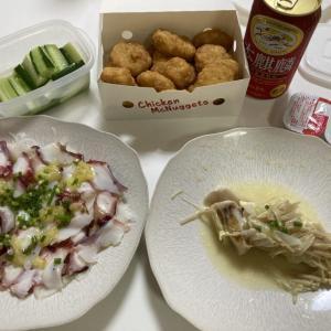 白身魚のホイル焼き・タコのカルパッチョ