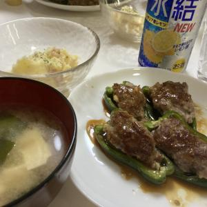 ピーマンの肉詰めとポテトサラダ(リュウジレシピ)