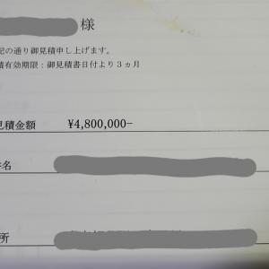 衝撃のリフォーム 地理72【都営大江戸線①】