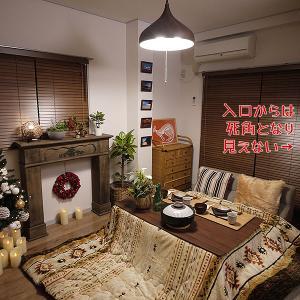 部屋を狭く見せずに収納力をアップする家具配置!