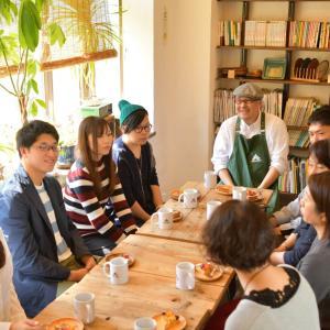 「オンラインCafe LOSER(お茶会)」  8月20日(金)開催