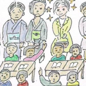 昭和の想い出絵日記【母親代わり】