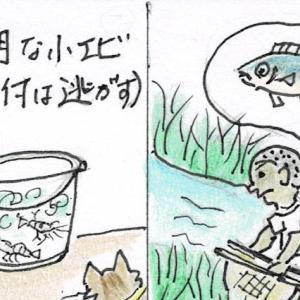 昭和の想い出絵日記【アジ釣り】