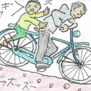 昭和の想い出絵日記【激痛2】