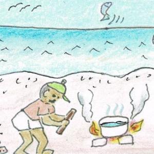 昭和の想い出絵日記【いつも海といっしょ】