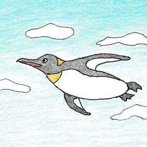ペンギンは飛んでいる