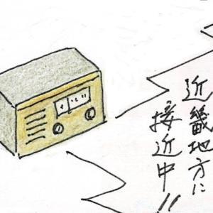 昭和の想い出絵日記【台風シーズ2】