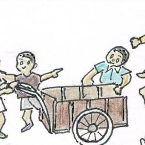 昭和の想い出絵日記【リヤカー遊び】