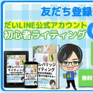"""""""【期間限定】祝!Amazon無料書籍 無料配布キャンペーン"""""""