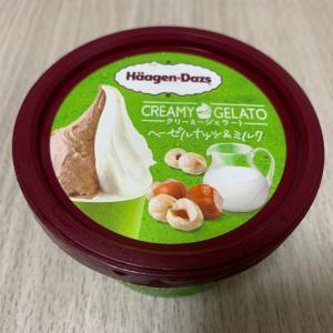 オリンピックでハーゲンダッツを食べるブログ術