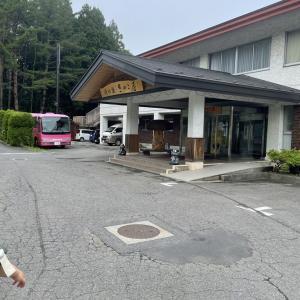 侍の湯 きのこ屋 (久慈市)