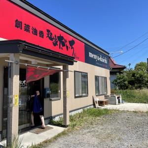 麺家だいち(上北町)