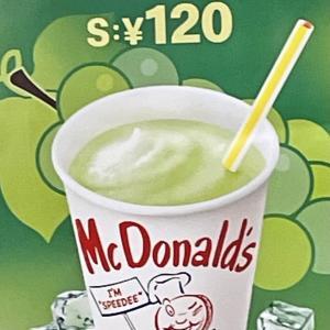 McDonald's(下田イオン)
