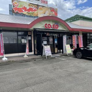 大更ホルモン(八幡平市)