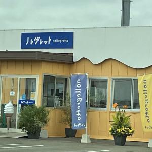 ノレグレット(八幡平市)