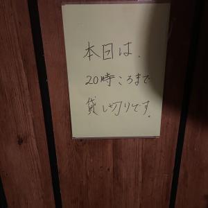 内緒のお店(八戸)