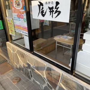 尾形精肉店(五戸)