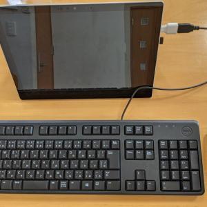 タブレットPCが超便利だった!デスクトップやノートと比較【感想とメリット】
