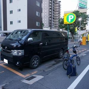 西国街道自転車の旅 3日目 岡山→福山