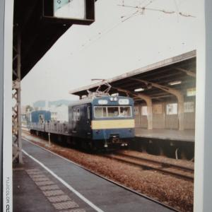 40年前の夏休み 山陽本線須磨にて