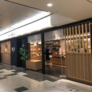 名古屋・栄のセントラルパークに上陸した大人気パン屋「京都桂別邸」